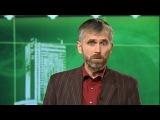 Александр Лисичный - В поисках свободы